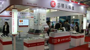 High interest for Noliac products at ILOPE 2015 in Beijing, China